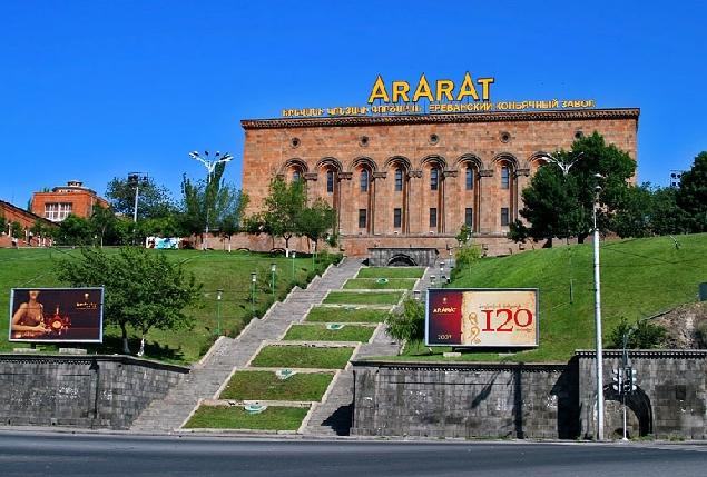 Brandy ARARAT